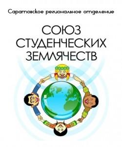 брошюра CCЗ 1