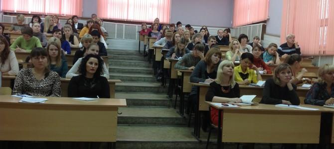 Протокол заседания школы кураторов от 30.11.2014 года