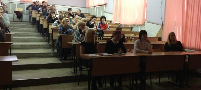 26.11.2013 состаялось заседание Школы кураторов