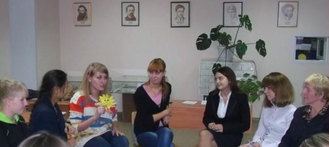 В общежитии №3 состоялась встреча с психологом