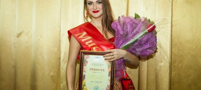 В академии выбрали «Мисс СГЮА – 2015»