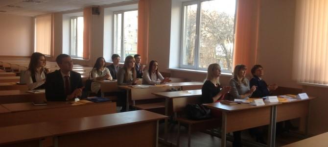 Межвузовская студенческая конференция «Юрист-профессия по призванию»