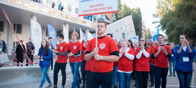 СГЮА провела «Парад российского студенчества – 2016»