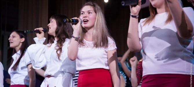 В ИЗ состоялся концерт «В Россию с любовью».